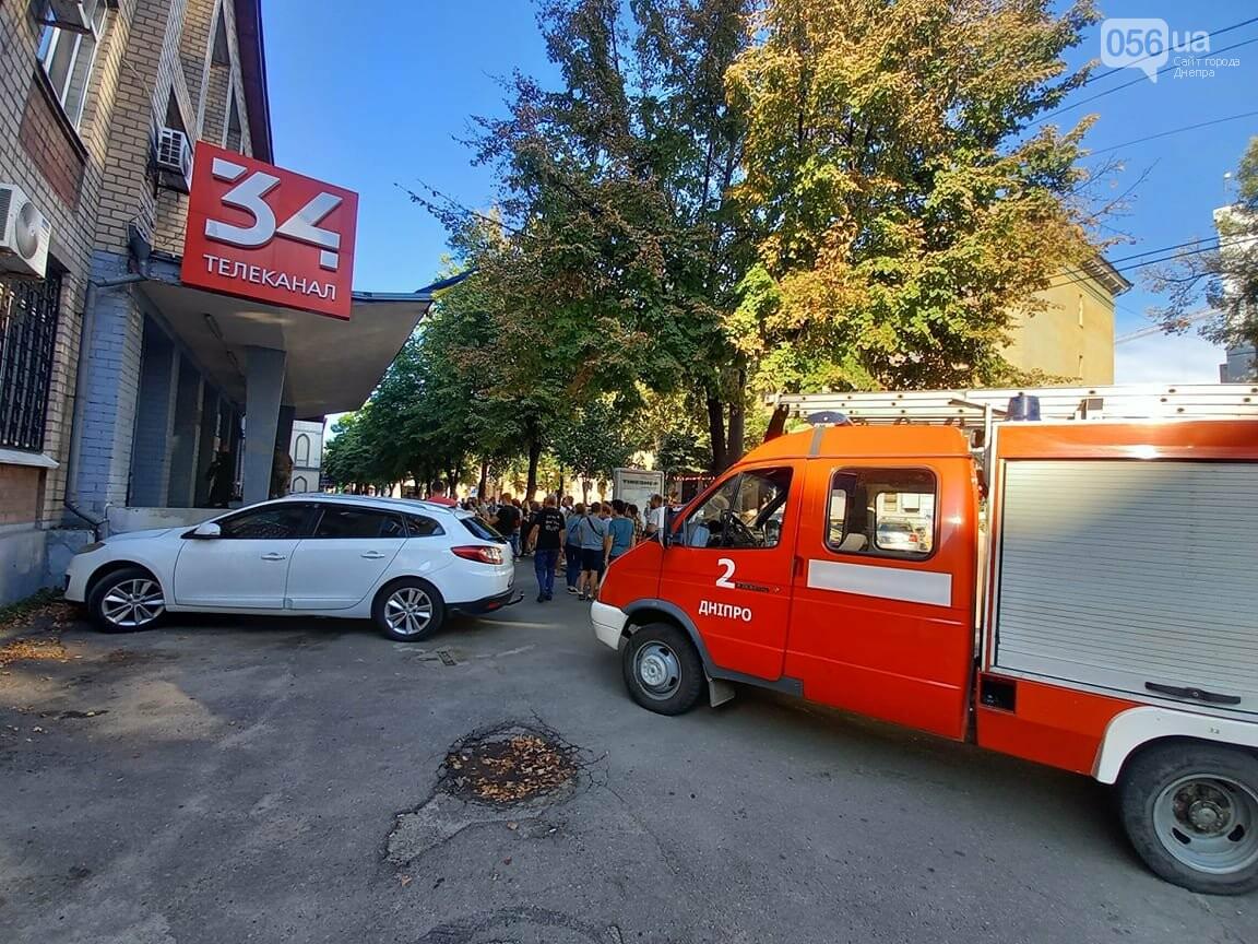 В Днепре заминировали здание 34 телеканала, - ФОТО, фото-3