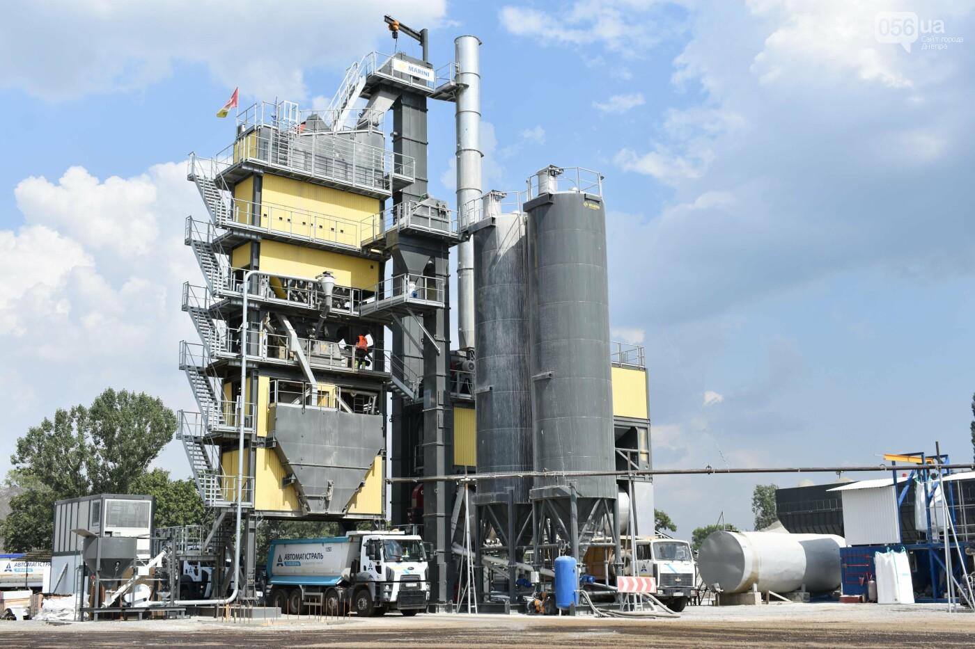 Ради ремонта дороги в Днепре и области построили самый мощный асфальтобетонный завод во всей Европе, - ФОТО, фото-1
