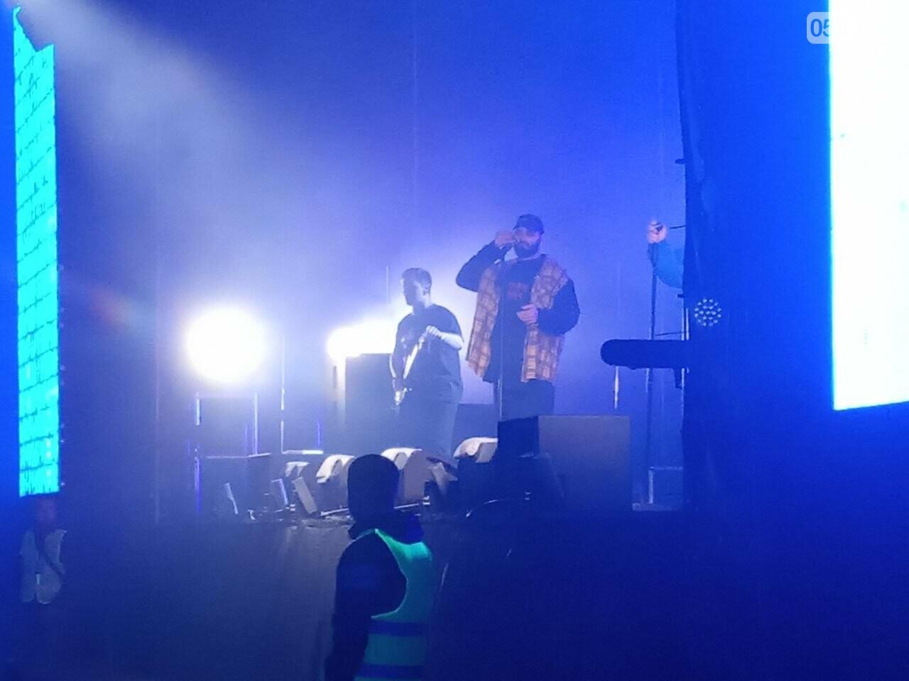 Хип-хоп дуэту HammAli & Navai было страшно петь для днепрян, - ФОТО, ВИДЕО, фото-7