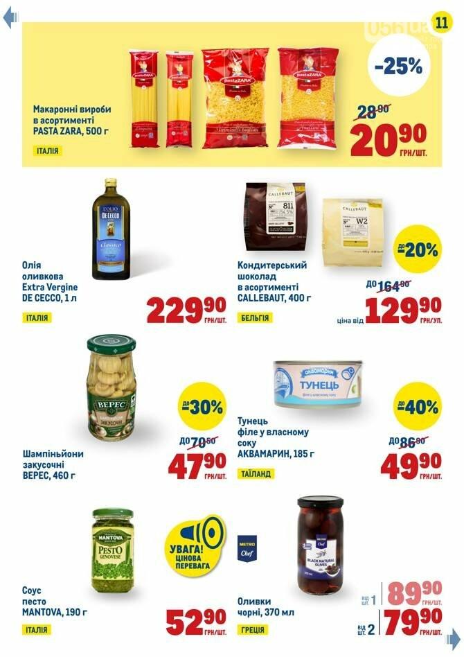 Самые выгодные акции и скидки в супермаркетах Днепра, фото-29