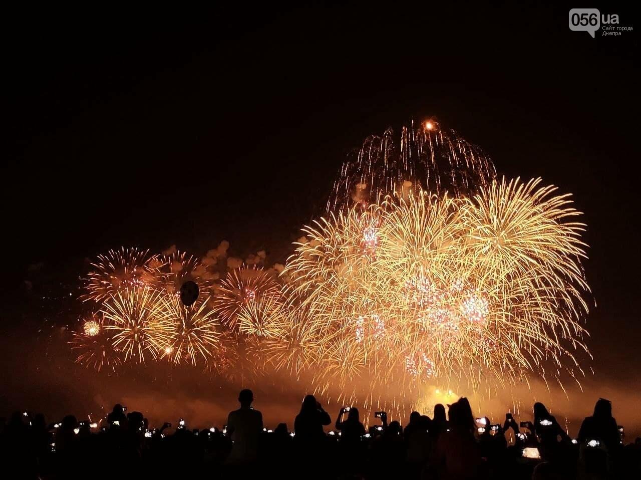 В Днепре на День города показали шоу, которое претендует стать самой масштабной артинсталяцией в мире, - ФОТО, ВИДЕО, фото-2