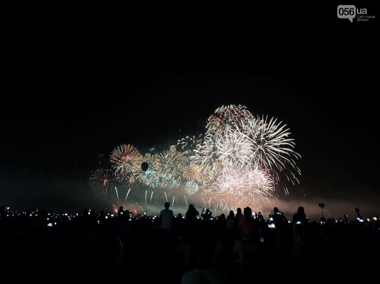 В Днепре на День города показали шоу, которое претендует стать самой масштабной артинсталяцией в мире, - ФОТО, ВИДЕО, фото-1