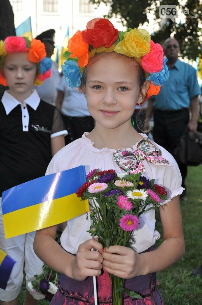 Киевлян и гостей города приглашают на патриотический флешмоб - Цензор.НЕТ 2309