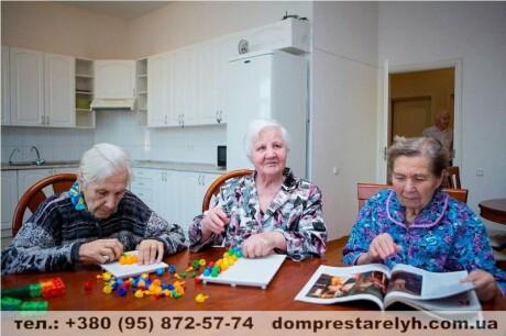 Дома престарелых в днепродзержинске интернат для престарелых и инвалидов челябинск