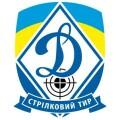 Динамо, Спортивно-стрелковый тир