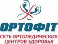 Центр здоровья ОРТОФИТ, интернет магазин Pyatochkin