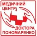 Медицинский центр доктора Пономаренко, акушер-гинеколог, УЗИ - 3D