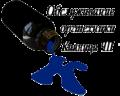 Заправка картриджей, ремонт принтеров, продажа расходных материалов и запчастей, Кияница ЧП