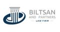 Бильцан и партнёры - адвокатские  и юридические услуги