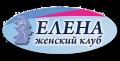 Fitness club Elena, Женский клуб Елена, FLY ЙОГА