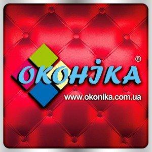 Логотип - Оконика, металлопластиковые окна и двери в Днепропетровске