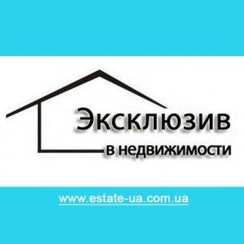 Логотип - Экспертная оценка недвижимости, Оценка online, Агентство недвижимости, Эксклюзив в недвижимости