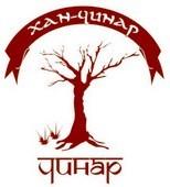 Логотип - Хан-Чинар, ресторанно-гостиничный комплекс
