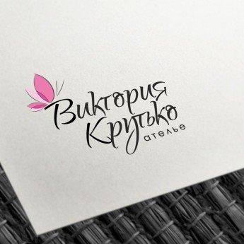 Логотип - Ателье Виктории Крутько
