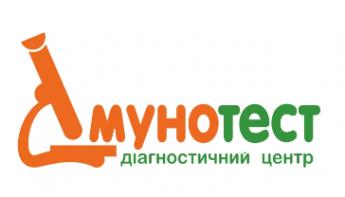 Логотип - Иммунотест, независимая медицинская лаборатория
