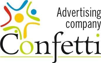 Логотип - Конфетти, рекламная компания