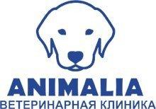 Логотип - Animalia, Анималия, ветеринарная клиника