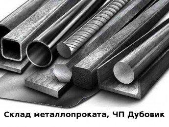 Логотип - Склад металлопроката, ЧП Дубовик