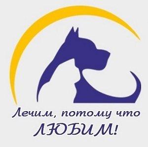 Логотип - Передовой, ветеринарный комплекс