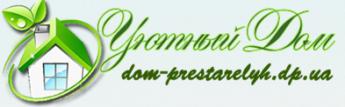 Логотип - Дом престарелых в Днепре - Уютный дом