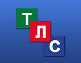 Логотип - ЧП ТЛС - таможенный брокер Днепр