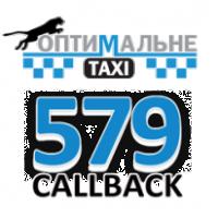 579 - Оптимальное Такси в Днепре