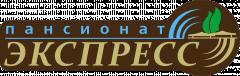Логотип - Пансионат Экспресс, поселок Счастливцево, Арабатская стрелка, Геническ