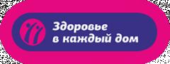 Логотип - Nuga Best, мировой лидер медицинского оборудования