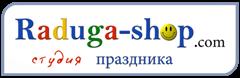 """Студия праздника и декора """"Радуга"""""""