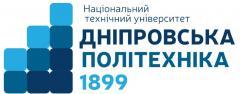 """Логотип - Национальный технический университет  """"Днепровская политехника"""""""