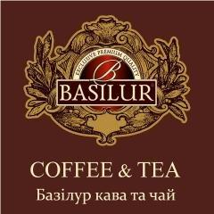 Логотип - Basilur Coffee & Tea - магазин-кофейня