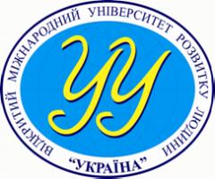 """Логотип - Відкритий міжнародний університет розвитку людини """"Україна"""" Дніпровська філія"""