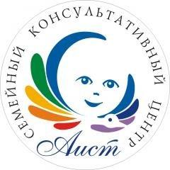 "Логотип - Семейный консультативный центр ""Аист"""