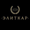 Логотип - Элиткар, автосервис