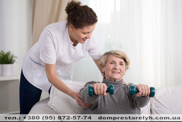 Частный дом престарелых в Днепре, Дом престарелых в Днепре, Пансионат для престарелых в Днепре, Пансионат для пожилых людей в Днепре, Уход за пожилыми людьми в Днепре, Хоспис в Днепре, Услуги сиделки в Днепре, Сиделка в Днепре