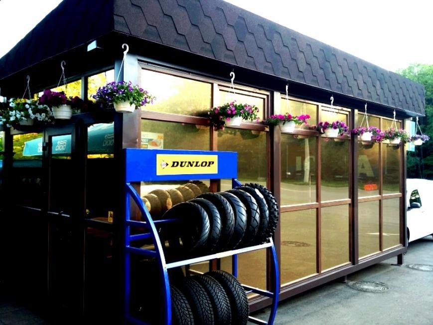 Официальный магазин Goodyear, фото-1