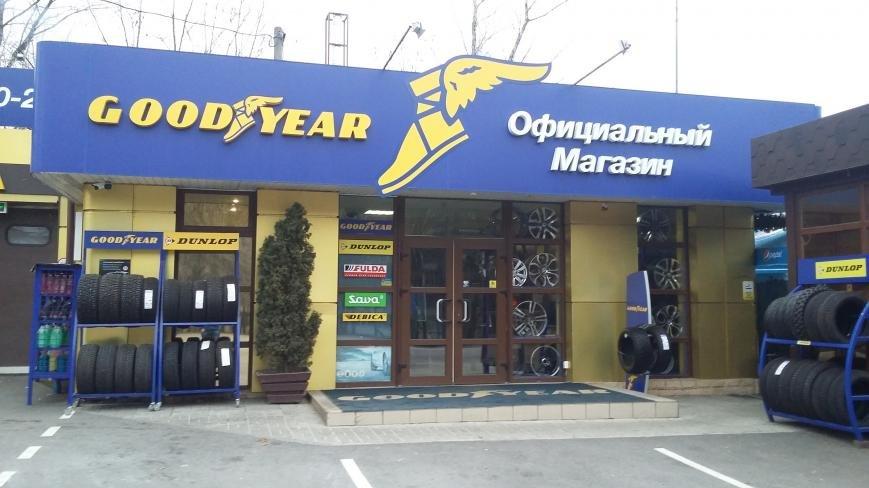 Официальный магазин Goodyear, фото-6