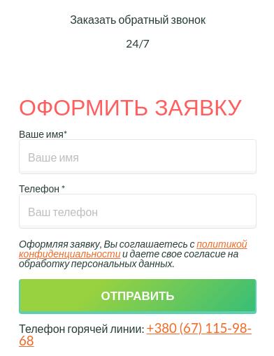 Заказать транспортировку в пансионат для престарелых в Запорожье, транспортировку в больницу на обследование из пансионата и обратно, фото-2