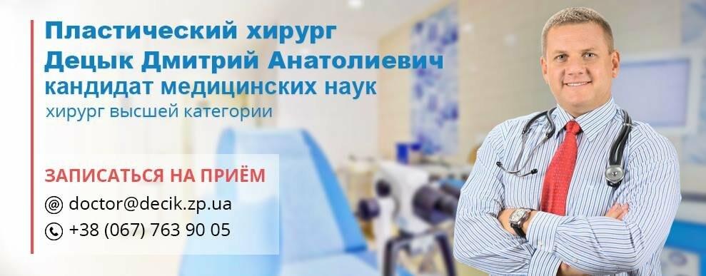О докторе, фото-1