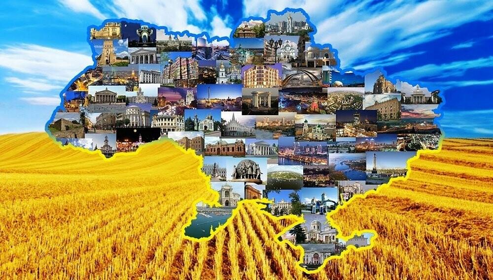 Экскурсия Харьков
