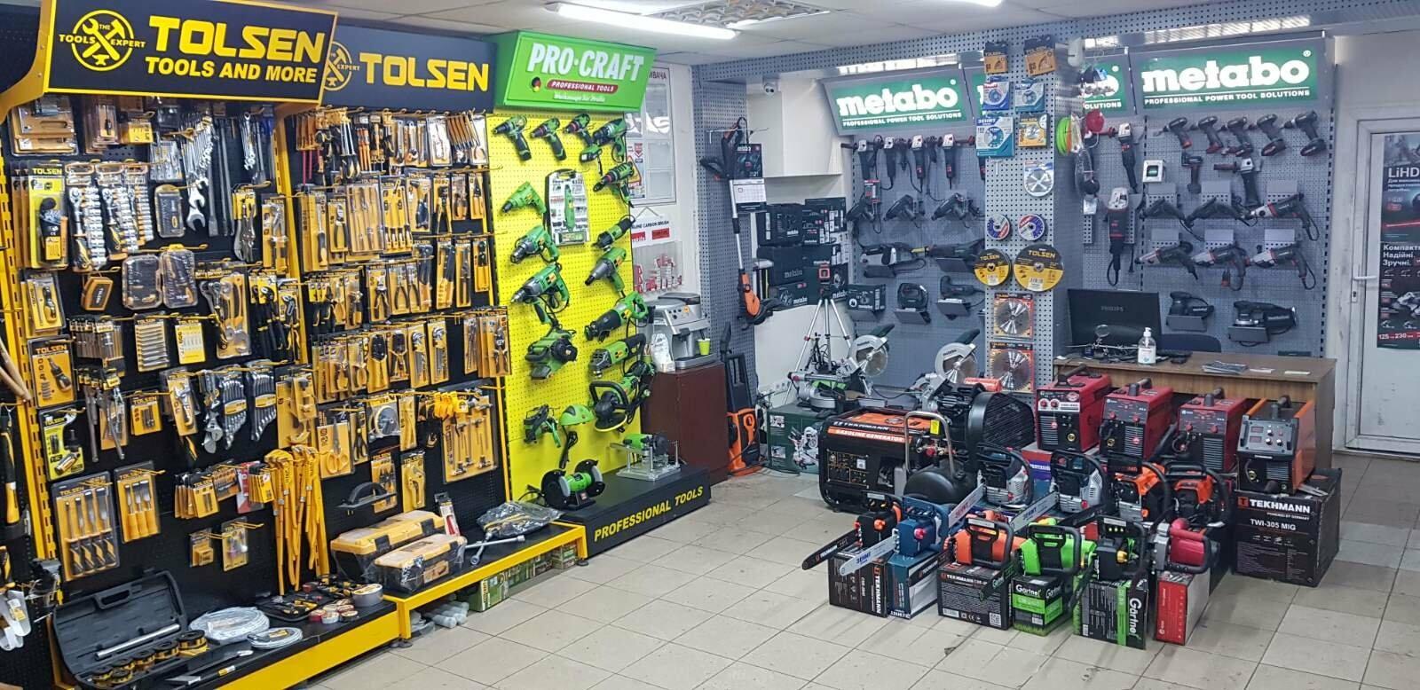 Наш магазин, фото-4
