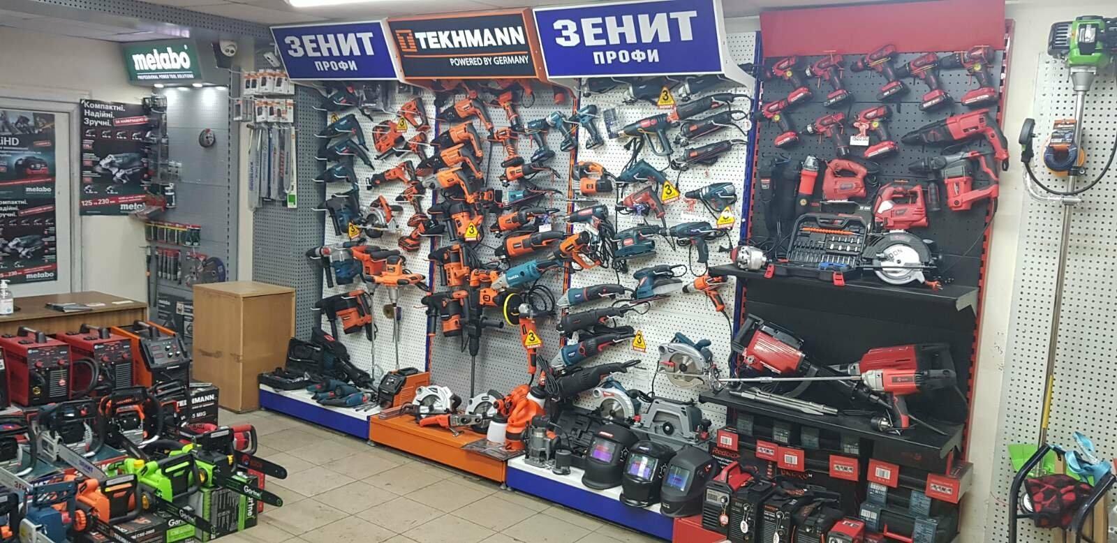 Наш магазин, фото-2