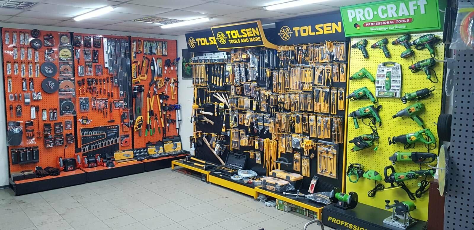 Наш магазин, фото-3