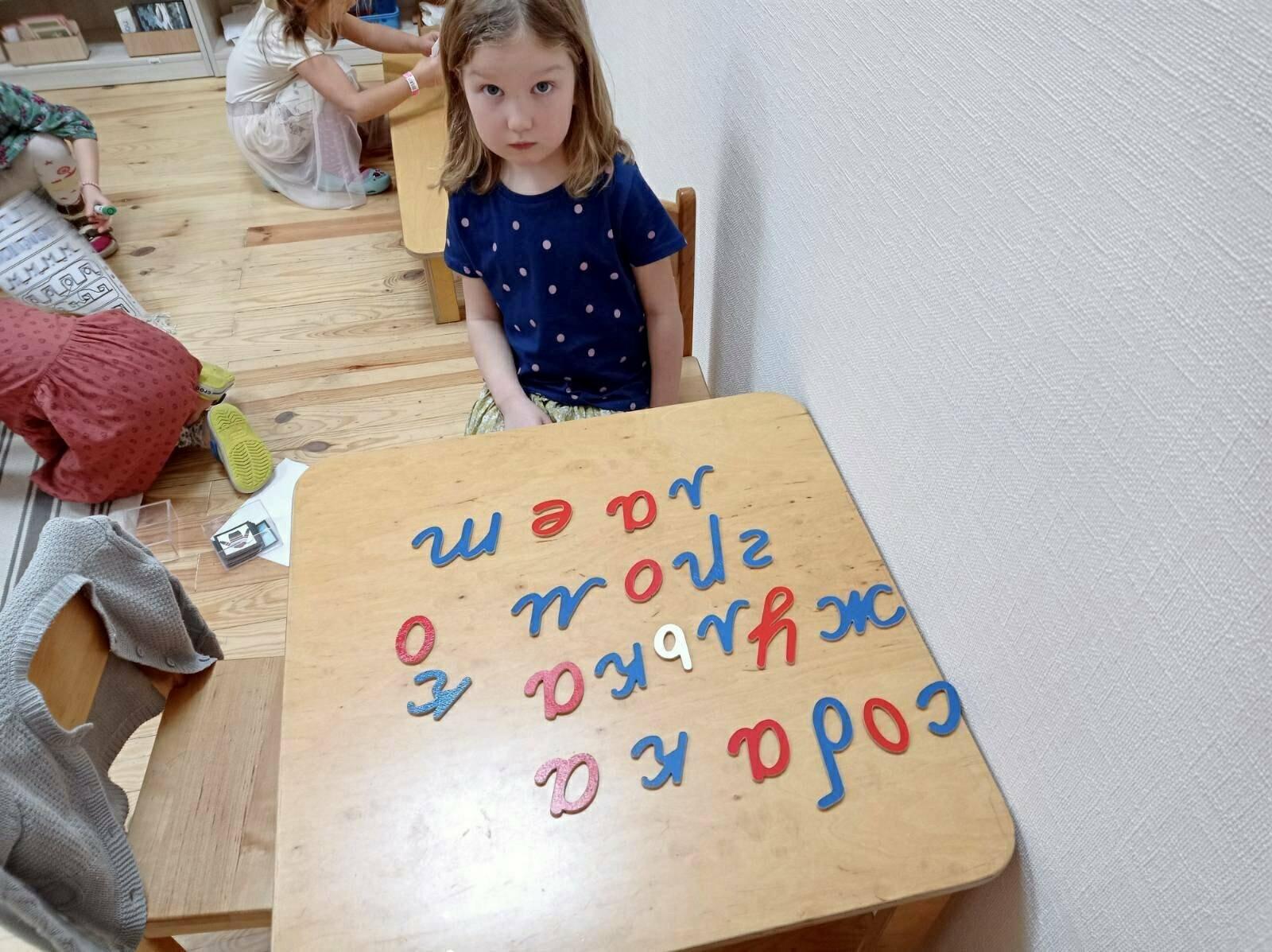 Монтессори урок - развитие речи, фото-2