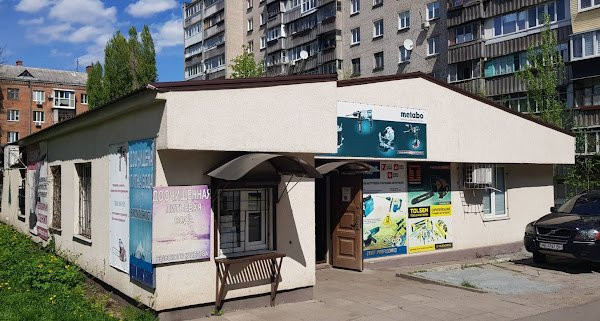 Наш магазин, фото-1