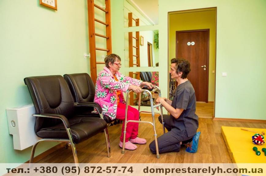 набережночелнинский дом престарелых