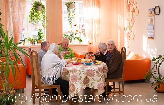 Дом престарелых в днепродзержинске дом престарелых богдановский в орловской области