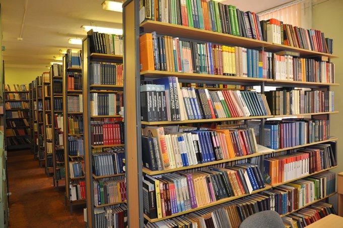 Бібліотека ДТЗЕ
