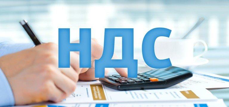 Регистрация ооо за 1 день отчетность в электронном виде в ростове