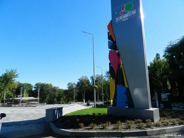 """Кинотеатр под открытым небом и """"Фестиваль красок"""" - программа развлечений в парках Днепра"""